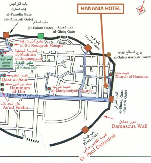 Welcome To Hanania Boutique Hotel Enjoy An Original Gallery Hotel